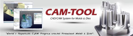 CAMソフト増強決定